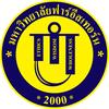 The Far Eastern University logo