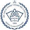 The Ikh Zasag University logo