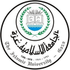 The Islamic University of Gaza logo