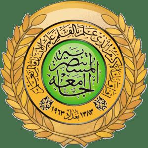 University of Mustansiriyah logo