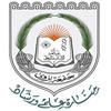 The University of Nizwa logo