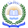 The University of Poonch logo