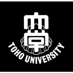 Toho University logo