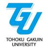 Tohoku Gakuin University logo