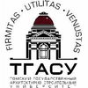 Tomsk State University of Architecture and Building logo