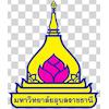 Ubon Ratchathani University logo