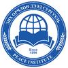 Ulaanbaatar-Erdem University logo