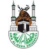 Umm Al-Qura University logo
