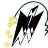 Univerisity of Tizi-Ouzou logo