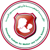 University College of Mother and Family Sciences logo