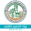 University College of Science and Technology logo