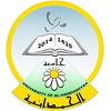 University of Al Hamdaniya logo