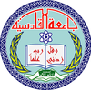 University of Al-Qadisiyah logo