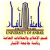 University of Anbar logo