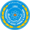 University of Azad Jammu and Kashmir logo