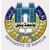 University of Babylon logo