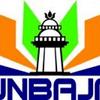 University of Banten Jaya logo