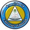University of Basrah logo
