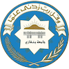 University of Benghazi logo