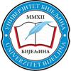 University of Bijeljina logo