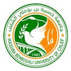 University of Chlef logo