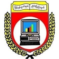 University of Computer Studies, Yangon logo