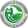 University of Constantine 2 logo