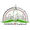 University of Constantine 3 logo