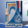 University of Diyala logo