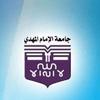 University of El Imam El Mahdi logo