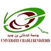 University of El-Tarf logo