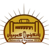 University of Garmian logo