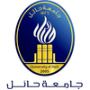 University of Ha'il logo
