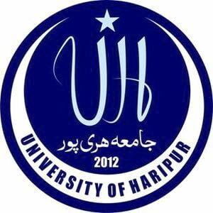 University of Haripur logo