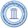 University of Health Sciences, Cambodia logo