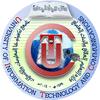 University of Information Technology and Communications logo