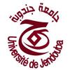 University of Jendouba logo