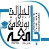 University of Khemis Miliana logo