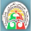 University of Khenchela logo