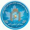 University of Kotli Azad Jammu and Kashmir logo