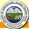 University of Mkar logo