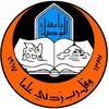 University of Mosul logo