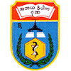 University of Pharmacy, Mandalay logo