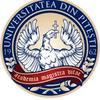 University of Pitesti logo