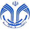 University of Qom logo