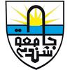 University of Shendi logo