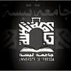 University of Tebessa logo