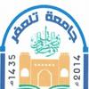 University of Telafer logo