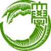 University of the Ryukyus logo