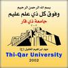 University of Thi-Qar logo